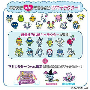 NEW BANDAI Tamagotchi Meets Magical Meets ver. Purple 2018 free shipping