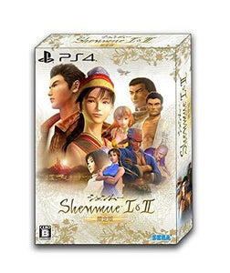 PS4 Shenmue I & II 1 and 2 Limited ed w/ Sound Collection 2 CDs & Poster JAPAN