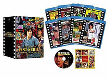 Load image into Gallery viewer, Jackie Chan Fist Series Ultimate  Blu-ray Collection BOX From japan New