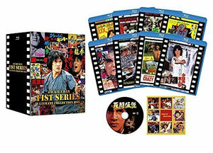 Jackie Chan Fist Series Ultimate  Blu-ray Collection BOX From japan New