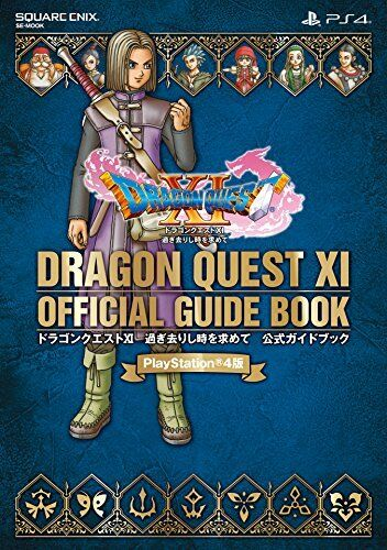 Dragon Quest XI PS4 Official Guide Book Japan Sony Playstation 4 Square Enix