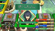 Load image into Gallery viewer, New PS Vita Itadaki Street Dragon Quest & Final Fantasy Import Japan