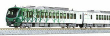Load image into Gallery viewer, KATO N scale HB-E300 series resort Shirumi beechi 4-car set 10-1463 Train model