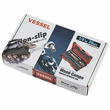 Load image into Gallery viewer, VESSEL 1/4 DRIVE NON-SLIP WOODY SOCKET WRENCH SET (36pcs) HRW2001M-W Japan New
