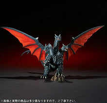 Load image into Gallery viewer, DEATHGHIDORA FAVORITE SCULPTORS LINE Toho Large Monsters Series 570mm PVC X-plus