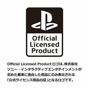 Official Sony Licensed Hori PS4 PS3 PC Tac K2 Tactical Assault Commander Mouse