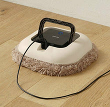 Load image into Gallery viewer, NEW!! CCP Poodle Beige ZZ-MR2-BE Automatic Mop Robot Vacuum Cleaner