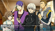 Load image into Gallery viewer, Tokyo Ghoul Jail  PS Vita SONY JAPANESE NEW JAPANZON