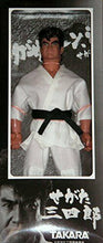 Load image into Gallery viewer, ULTRA RARE!! NEW Segata Sanshiro Action Figure Doll SEGA Saturn TAKARA JAPAN F/S