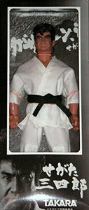 ULTRA RARE!! NEW Segata Sanshiro Action Figure Doll SEGA Saturn TAKARA JAPAN F/S