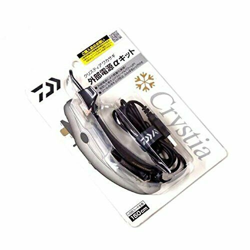 Daiwa reel Christie wakasagi External power supply kit Black