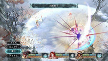 Load image into Gallery viewer, NEW Ikenie to Yuki no Setsuna for Play station 4 Japan import NEW Game