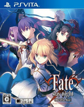 Load image into Gallery viewer, Fate Stay Night Realta Nua - PlayStation VITA Videospiel (Japan Import)