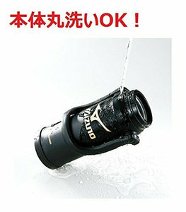 Zojirushi Mizuno water bottle direct drinking sports type stainless
