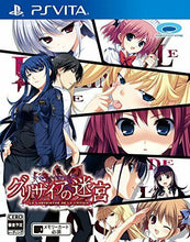 Load image into Gallery viewer, Grisaia no Meikyuu: Le Labyrinth PS Vita SONY JAPANESE NEW JAPANZON