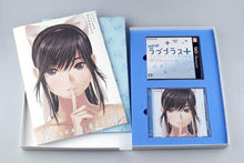 Load image into Gallery viewer, NEW Love Plus + Manaka Deluxe Complete Set (Nintendo 3DS LL included) F/S Japan
