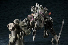 Load image into Gallery viewer, Kotobukiya Hexa Gear 1/24 Master Boot Record BOX Kit Block