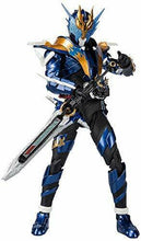 Load image into Gallery viewer, S.H.Figuarts Masked Kamen Rider Build CROSS-Z BANDAI Japan import