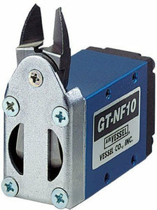 Vessel resin air nipper GT-NF 10
