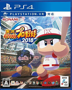 Jikkyou Powerful Pro Yakyuu 2018 VR SONY PS4 PLAYSTATION 4 JAPANESE VERSION