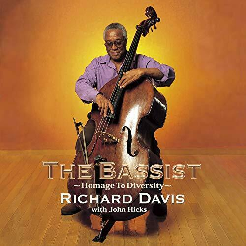 RICHARD DAVIS-THE BASSIST - KYOSHO NO SHINZUI --JAPAN 2 LP Ltd/Ed Z25
