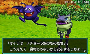 SQUARE ENIX Dragon Quest Monsters Joker 3 Nintendo 3DS Japanese ver.
