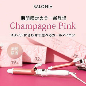 【Winter 2017 only】 SALONIA Curl Hair Iron SL-008AB (Champagne Pink 25mm) F/S
