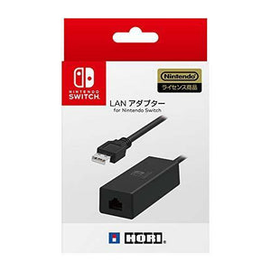 NEW Nintendo Official Switch USB Ethernet Wired LAN adapter 480Mbps HORI JAPAN