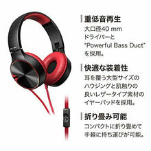Load image into Gallery viewer, Pioneer SE-MJ722T BASS HEAD Closed Dynamic Folding Headphones Red from Japan