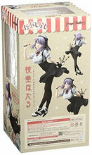 Load image into Gallery viewer, Hotaru Shidare / Dagashi Kashi / 1/8 Scale Figure / Max Factory / from Japan