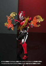 Load image into Gallery viewer, S. H. Figuarts Kamen Rider Drive Type Speed