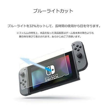 Load image into Gallery viewer, Nintendo Switch Official Blue Light Cut Air Zero Fit Protect Filter Film JAPAN