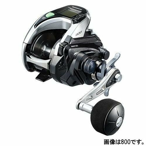 Shimano 15 Force Master 800 Electric Power Assist Reel from Japan