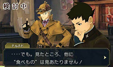 Load image into Gallery viewer, Dai Gyakuten Saiban 1 & 2 Limited Naruhodo Ryunosuke no Bouken to Kakugo 3DS