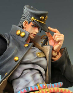 Super Action Statue 2.Kujo Jotaro Figure Medicos Entertainment