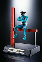 Load image into Gallery viewer, NEW SH S.H. Figuarts Devilman D.C. Dynamics Classics Bandai Japan