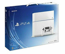 Load image into Gallery viewer, PlayStation 4 Glacier ・ White 500 GB (CUH1100AB02)
