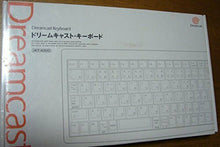 Load image into Gallery viewer, Dreamcast Keyboard Black Version Sega Dreamcast Japan NEW