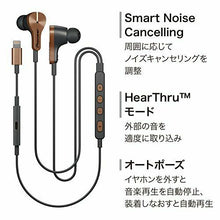 Load image into Gallery viewer, Pioneer RAYZ Plus Lightning-Powered Noise-Canceling Earphones bronze SE-LTC5R-T