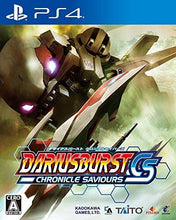 Load image into Gallery viewer, Dariusburst Chronicle Saviours SONY PS4 JAPANESE NEW JAPANZON