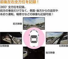Load image into Gallery viewer, Comtec HDR360G Dash Cam 360° Camera Safe Driving Aid Made in Japan Free Shipping