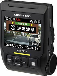 Comtech drive recorder HDR-75GA 200 million pixels Full HD made in Japan and 3-