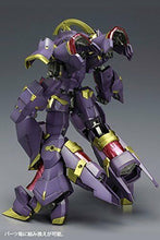 Load image into Gallery viewer, Kotobukiya Frame Arms NSG-Z 0 / E Durga I: RE Overall height about 170 mm 1/100