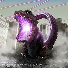 Load image into Gallery viewer, Light-up version X-plus Deforeal Shin Godzilla 2016 4th Form Awakening ver.