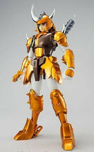 Load image into Gallery viewer, Armor Plus Yoroiden Samurai Trooper Kongo no Shu Figure Tamashii Web Bandai EMS