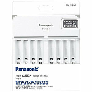 Japan   Panasonic NiMH Battery Charger Eneloop Evolta  BQ-CC63 F/S New
