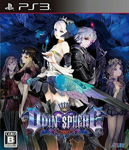 Eur Game Sony Playstation Vita PsVita Odin Sphere New Unopened !