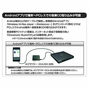 Pioneer BD Drive  BDR-XD07J-UHD Black USB 3.0 / 2.0 connection External from JP