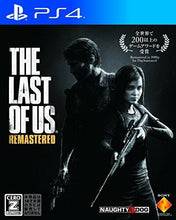 Load image into Gallery viewer, The Last of Us Remastered SONY PS4 PLAYSTATION JAPANESE NEW JAPANZON