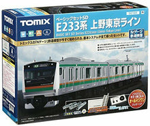 Load image into Gallery viewer, TOMIX N scale Basic Set SD E233 Series Ueno Tokyo Line 90169 Model Train Model